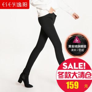 ESE·Y/逸阳 EWDC70316