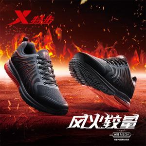 XTEP/特步 983418116735