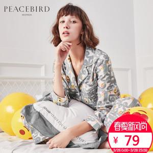 PEACEBIRD/太平鸟 A6YZ74171