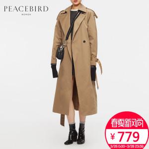 PEACEBIRD/太平鸟 A1BE73554