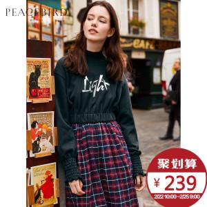 PEACEBIRD/太平鸟 AWFA74416