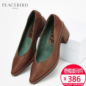 PEACEBIRD/太平鸟 A9ZA74102