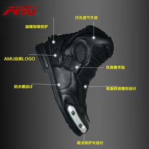 AMU XBT10