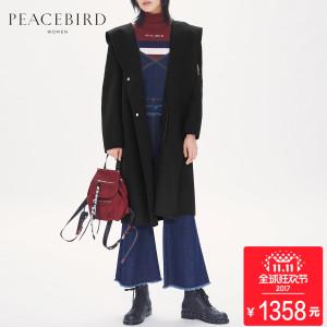 PEACEBIRD/太平鸟 A2AA74131