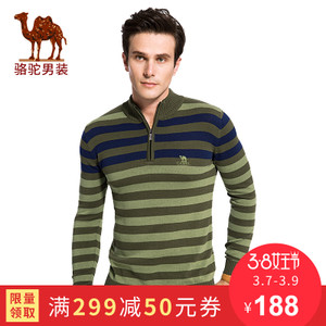 Camel/骆驼 D7H024401