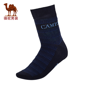 Camel/骆驼 D7S404504