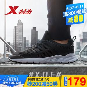 XTEP/特步 983319326083