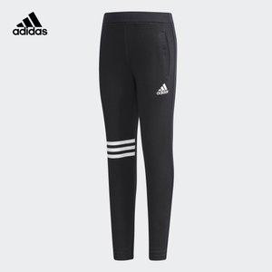 Adidas/阿迪达斯 CE8228