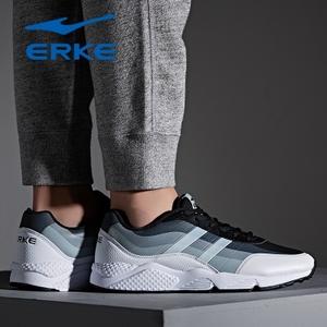 erke/鸿星尔克 52117320102