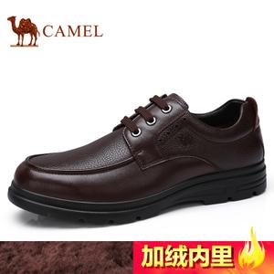 Camel/骆驼 A742211850