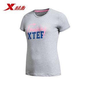 XTEP/特步 984128011341