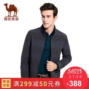 Camel/骆驼 D7F268379