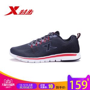 XTEP/特步 982119529011