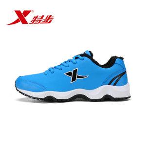 XTEP/特步 986419379509-1