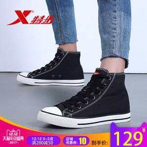 XTEP/特步 983418109606