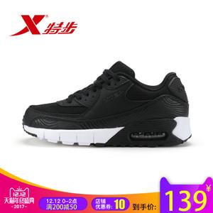 XTEP/特步 984118392517-1