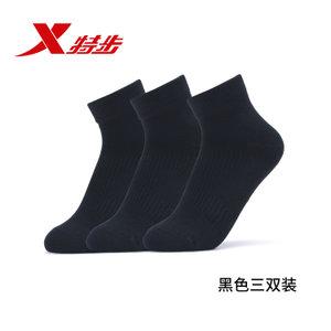XTEP/特步 882239559003