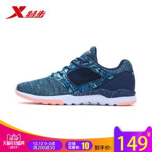 XTEP/特步 983418329088