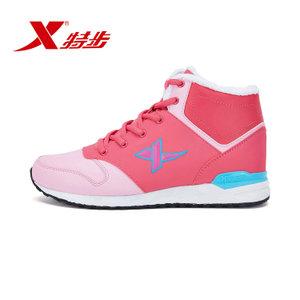 XTEP/特步 985318379855-2
