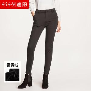 ESE·Y/逸阳 EWDC70392