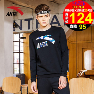 ANTA/安踏 95648702