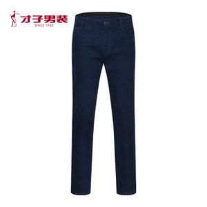 TRiES/才子 L323-L307