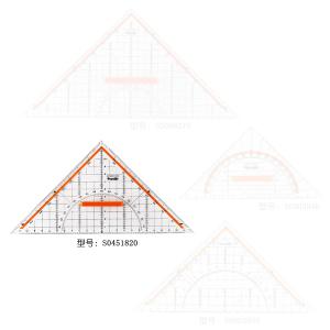 REDCIRCLE/红环 s0451820