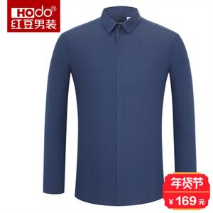 Hodo/红豆 HWT5C8363