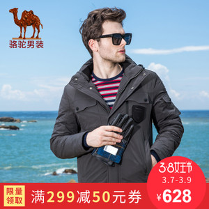 Camel/骆驼 FY7154129