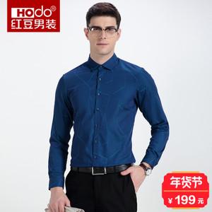 Hodo/红豆 HWE5C8351