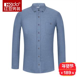 Hodo/红豆 ECS32066