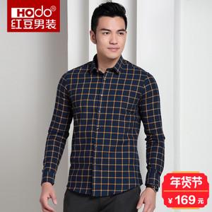 Hodo/红豆 DMGOC029S