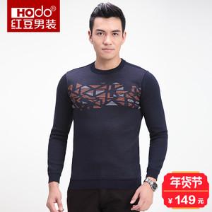 Hodo/红豆 HWS7T6396