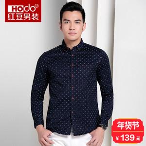 Hodo/红豆 DMGOC076S