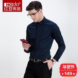 Hodo/红豆 DMGNC034S