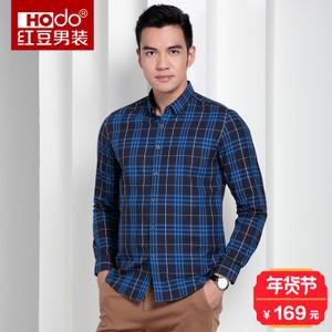 Hodo/红豆 DMGNC012S