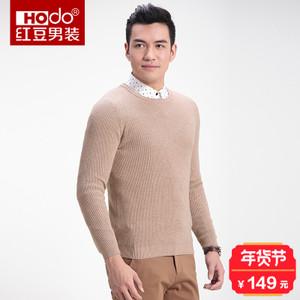 Hodo/红豆 HWS5M6375