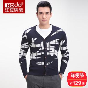Hodo/红豆 DMGOM082S