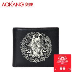 Aokang/奥康 8735705111