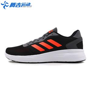 Adidas/阿迪达斯 BC0039