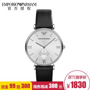 EMPORIO ARMANI/阿玛尼 AR1674a