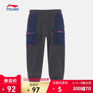 Lining/李宁 YKLM021