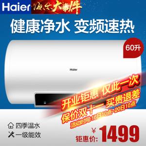 Haier/海尔 EC6002-MC5