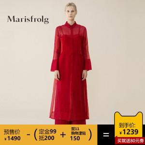 Marisfrolg/玛丝菲尔 A1154675EA