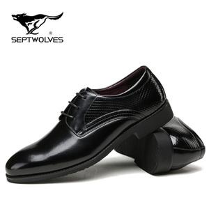 Septwolves/七匹狼 8275099