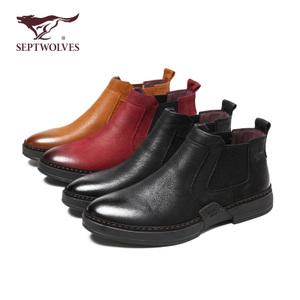 Septwolves/七匹狼 8675805