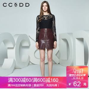 C63LU05380