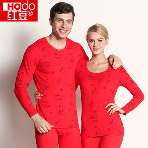 Hodo/红豆 YN115