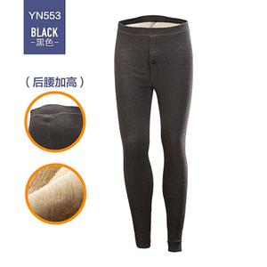 Hodo/红豆 YN553