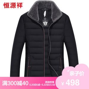 恒源祥 SMXWX6609